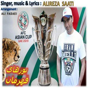 Alireza Saati - Yooz Haye Ghahreman